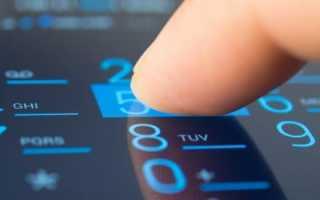 Как отключить услугу скрытый номер на мтс