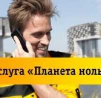 Билайн стоимость смс в роуминге за границей