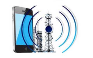 Качество связи сотовых операторов
