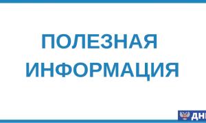 Какие российские операторы работают в днр