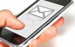 Как отключить услугу смс свобода на теле2
