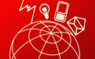 Как автоматически настроить интернет на мтс