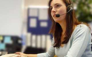 Как звонить через интернет на мобильный телефон