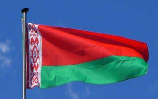 Как позвонить в белоруссию с теле2