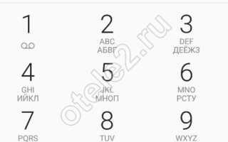Как посмотреть какой номер на теле2