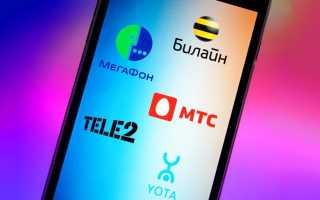 Какие операторы предлагают безлимитный интернет