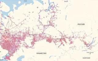 Зона покрытия мтс пермский край карта