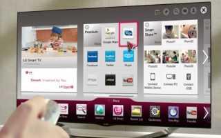 Интернет телевидение на смарт тв lg