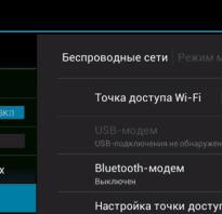 Как выйти в интернет через планшет