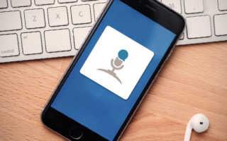 Как отключить голосовое сообщение на мтс