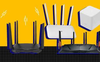 Рейтинг wifi роутеров для дома