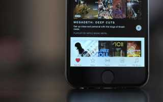 Как подключить apple music через мтс