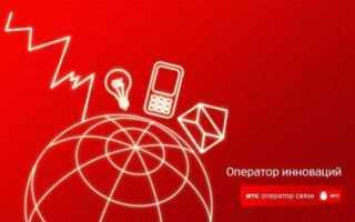 Какие сотовые операторы работают в москве