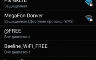 Интернет через планшет
