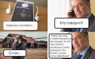 Как открыть скрытый номер теле2 казахстан