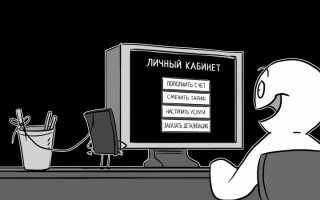 Как посмотреть смс в личном кабинете теле2