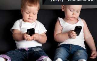 Как отключить смс знакомства на теле2