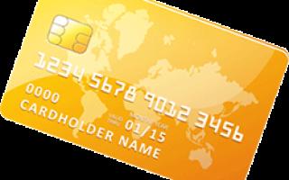 Вывести деньги с билайна на банковскую карту