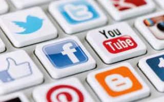 Как отключить социальные сети на мтс