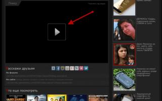 Как закачать фильм на айпад с интернета