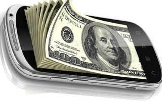 Как перевести деньги с мтс на волну