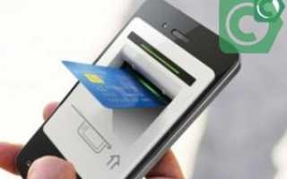 Как отключить автоплатеж сбербанк на телефоне мегафон
