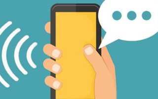 Как отправлять попрошайку с мегафона