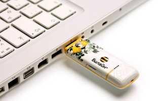 Как взять в долг интернет билайн