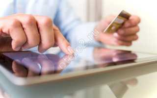 Как подключить автоплатеж сбербанк через телефон теле2