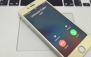 Как узнать код оператора связи
