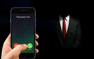 Как позвонить с неизвестного теле2