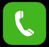 Как посмотреть номер телефона на теле2