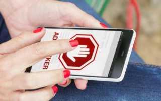 Как выключить интернет на телефоне мтс