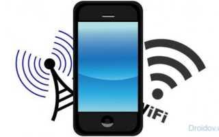 Как делиться мобильным интернетом