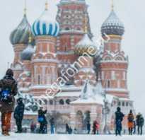 Интернет по всей россии