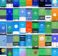 Лучший антивирус для андроид 2020 форум