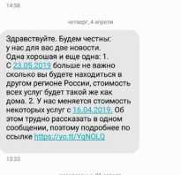 Yota по всей россии