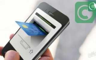 Как отключить автоплатеж сбербанк через телефон мегафон