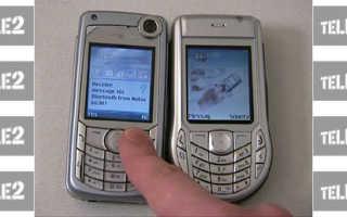 Как получить настройки смс теле2 на телефон
