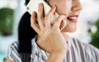 Как отключить услугу на мегафоне включайся