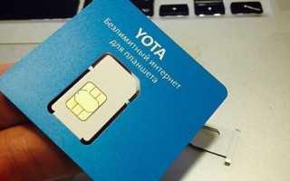 Yota пополнение счета